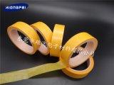 黃色平紋美紋紙膠帶/和紙膠帶