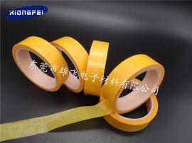 黄色平纹美纹纸胶带/和纸胶带
