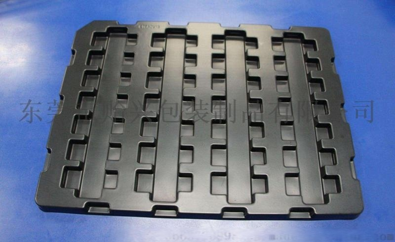PVC吸塑托盘 植绒吸塑 防静电吸塑盘 黑色吸塑
