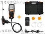 全國代理銷售德國德圖testo 310 燃燒效率分析儀