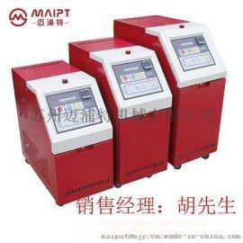 嘉善模温机生产厂家|金华导热油电油炉|兰溪辊轮温控装置|东阳导热油温控装置