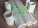 【蘇州PP-R管品牌】/蘇州萬年通PP-R熱水管廠家/PP-R家裝管定製