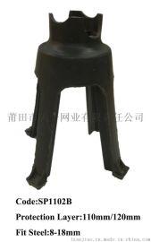 钢筋台式塑料定位块SP1101B