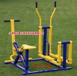 户外健身器材家用小区公园广场等大量批发健身路径