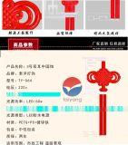 两米LED中国结灯,  景观灯