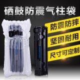 厂家批发定做工艺品气柱包装袋防震气泡袋充气气囊袋防爆包装袋
