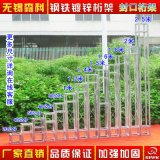 钢铁桁架 广告桁架喷绘户外婚庆背景桁架批发20镀锌方管舞台桁架