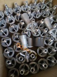 316不锈钢搅拌喷嘴混流喷嘴厂家