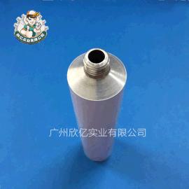 100ml开口铝管包装,胶水用,铝软管包装 白管