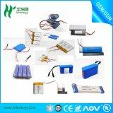 磷酸鐵鋰電池 26650電芯