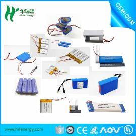磷酸鐵 電池 26650電芯