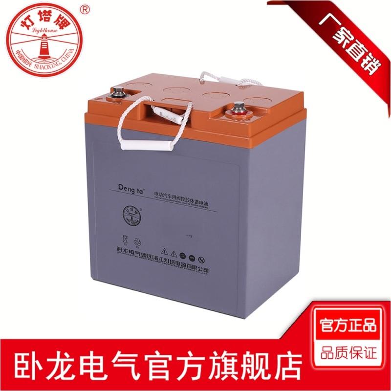 WOLONG/卧龙 灯塔 EVF系列动力蓄电池