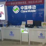 中国移动业务受理台 前台 服务台 接待台 收银台