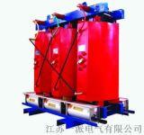大庆供应旭变 全铜SCB10干式变压器1250KVA