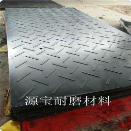 高分子聚乙烯耐磨板工程用防滑聚乙烯塑料板可定制