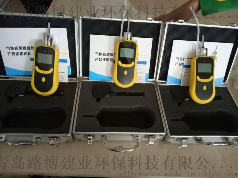 二氧化碳、氧气检测仪报价