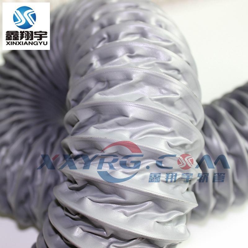 鑫翔宇XY-0403耐高溫阻燃尼龍帆布伸縮通風軟管