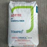 高透明PP馬來西亞大藤SM-398   級食品容器注塑級PP