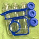 彩色PET瓶胚定制 瓶坯加工 模具设计开发