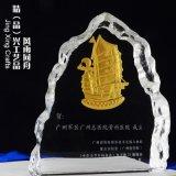 风雨同舟水晶奖 商务合作年度表彰水晶冰山纪念奖牌