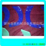 生产合金旋耕机刀片245高锰钢旋耕机刀片