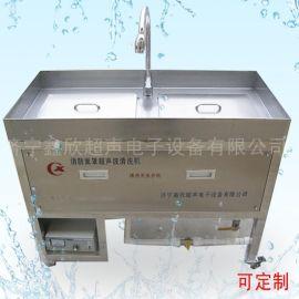 供应XC-II消防面罩/防毒面罩超声波清洗机鑫欣