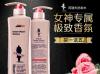 江苏南京厂家批发小袋洗发水轻柔丝滑洗发乳液小样体验装方便携带