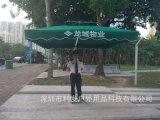 2.5米单边太阳伞侧立伞墨绿色岗亭伞按要求印广告