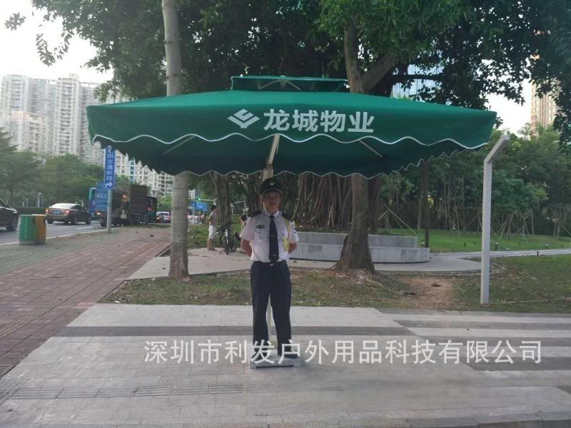 2.5米單邊太陽傘側立傘墨綠色崗亭傘按要求印廣告