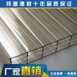 廠家加工定做 pc陽光板四層陽光板 工程專用陽光板