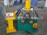 特价供应 液压式型材弯曲机 ZHW24Y-30-75半液压式型材弯曲机