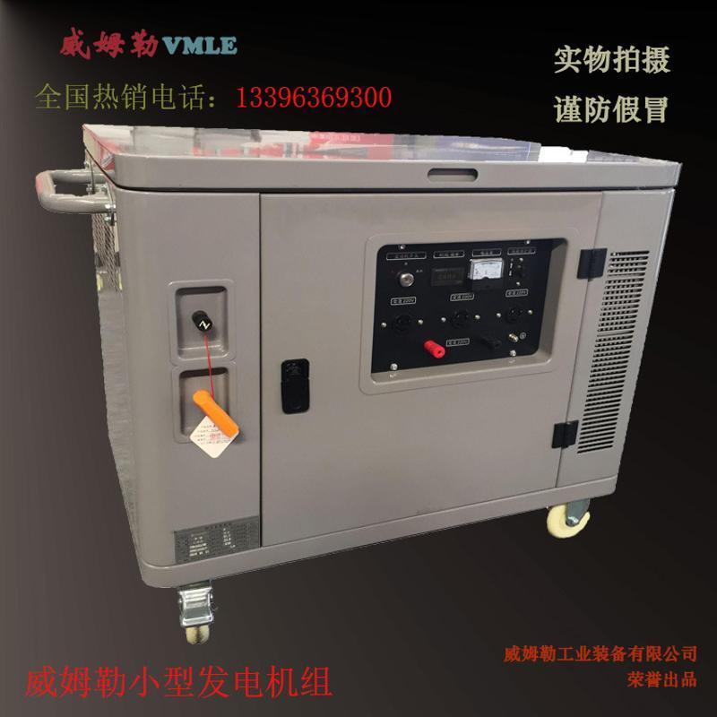 全自動小型發電機 濰坊發電機組 小型柴油發電機組定製加工