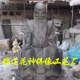 、福禄寿三星报喜神像禄星文昌星、寿星南极老人、彭祖