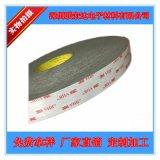 3M  RP16 VHB泡棉胶带,10mm*33m*0.4厚 可分切任意规格 厂家直销