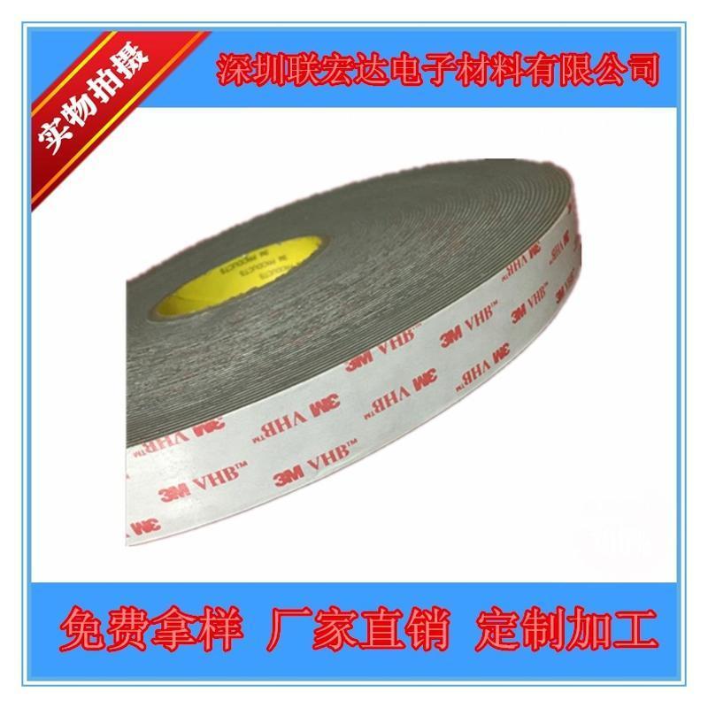 3M  RP16 VHB泡棉膠帶,10mm*33m*0.4厚 可分切任意規格 廠家直銷