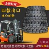 实心轮胎650-10 出口实心轮胎700-12