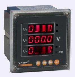 安科瑞 PZ72-AV3/MC 电流变送仪表 智能通讯