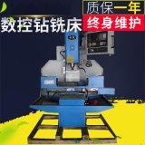 XK7124数控钻铣床 数控钻铣液压机械