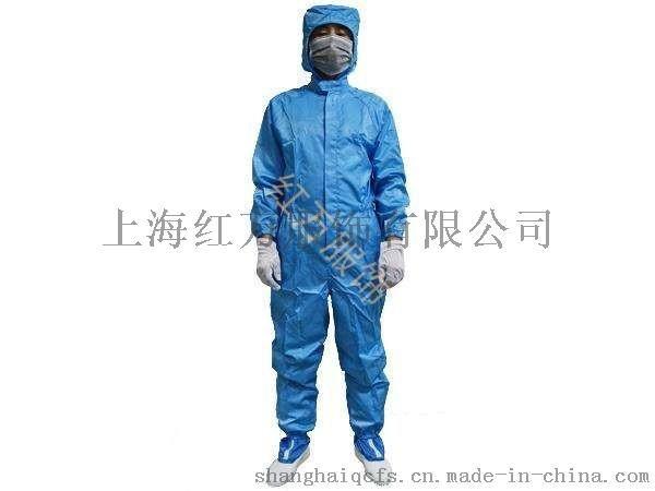 上海红万 工作服制服、 防静电服装 定制服装