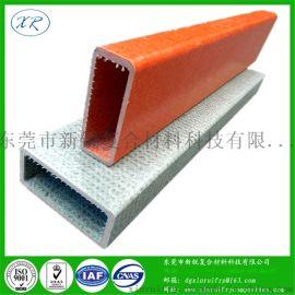 玻璃钢50矩形 专业玻璃纤维方通工厂 生产50*50玻璃纤维方通优惠