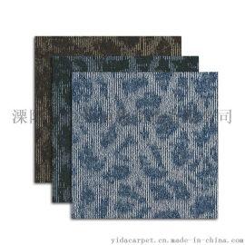 **方块地毯酒店会议室写字楼拼接地毯商用地毯尼龙方块地毯厂家直供地毯批发一件待发