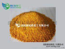 聚合氯化鋁|沈陽聚合氯化鋁工業水處理
