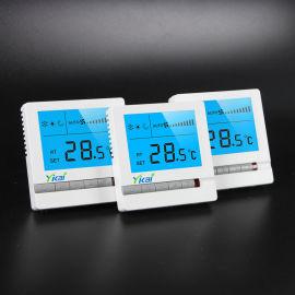 中央空调温控器智能液晶温度控制器YK-PG-7A