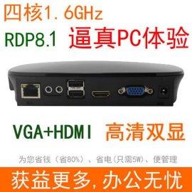 火林四核FL600高清桌面云终端零瘦客户机微软远程桌面RDP8.1逼真PC体验