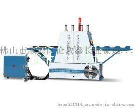 大型全自动覆面薄片框锯机XCS-2020