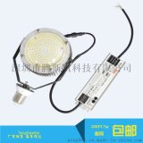 E39工廠燈應急照明系統100W工礦燈