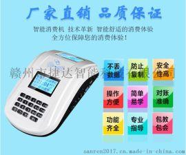 赣州食堂售饭机 南康餐饮刷卡机 经开区餐厅消费机