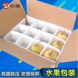 安徽珍珠棉水果托,水果包装,水果包装内托,水果批发