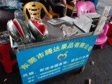 東莞水果代銷商
