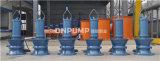 新泵站新轴流泵生产德能牌